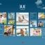 portfolio_TUI_BLUE